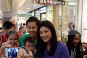 "First picture of Yingluck since being toppled by ""Judicial Coup"""